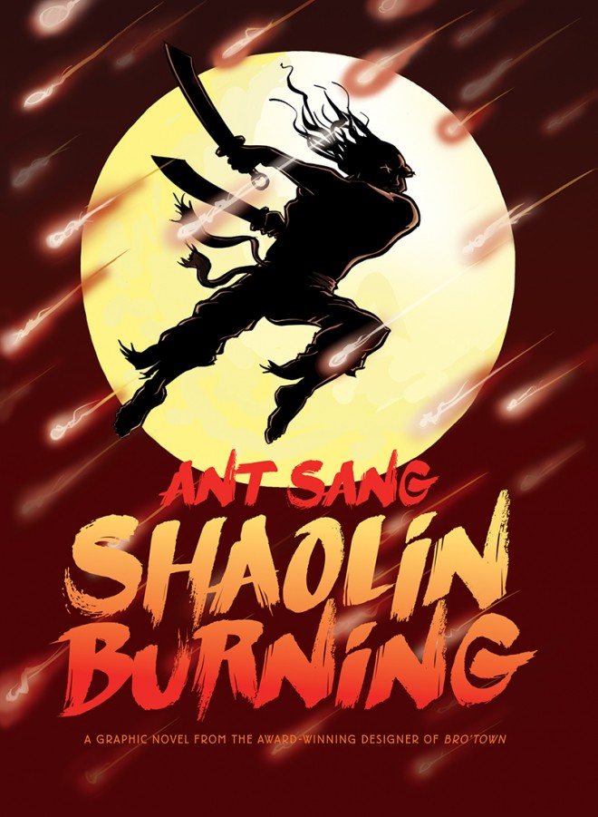 Shaolin Burning_cover