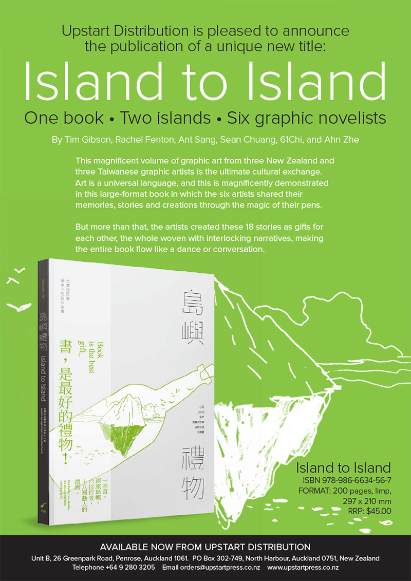 Island to Island Flyer-1